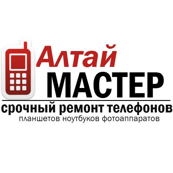 мужчина четкими ремонт сотовых телефонов екатеринбург фламп После