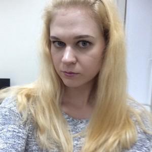 Alina Skryl