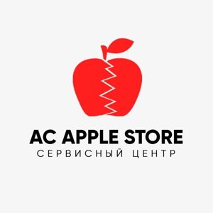 АС Apple Store
