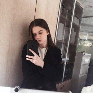 Ksenia Solomennikova