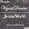 Vigoss, сеть салонов джинсовой одежды