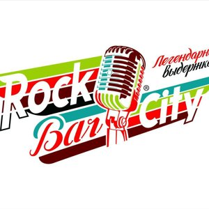 Rock City Bar