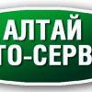АлтайАвтоСервис