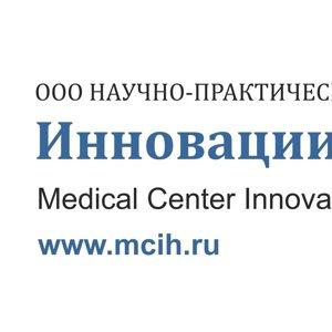 Инновации и Здоровье