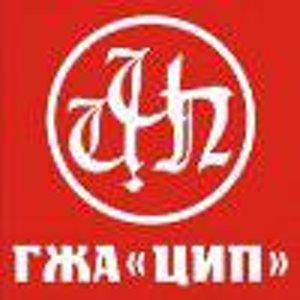 ГЖА.рф