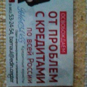 В нем сообщается о возобновлении с 6 декабря предоставления ФСПП России сведений Единого государственного реестра.
