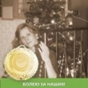 Екатерина Казанцева