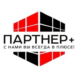 Партнер+, ООО