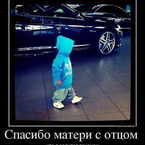 Злата Чернова