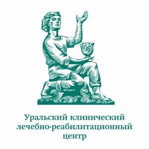 Уральский клинический лечебно-реабилитационный центр, ООО
