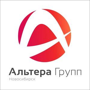 Альтера Групп Новосибирск, ООО
