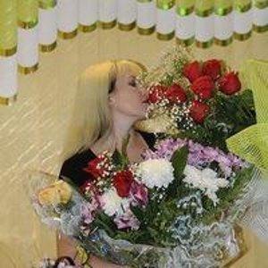 Natalia Antipova
