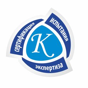 Сибирский центр экспертизы и оценки соответствия