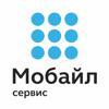 АДК Мобайл-Сервис