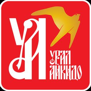 Уралайкидо