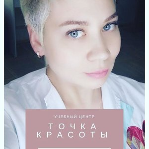 Ирина Сафронова