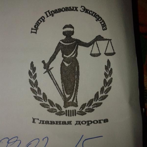 Эта эмблема красуется на договоре