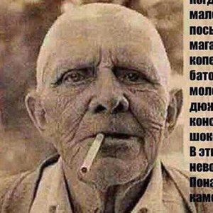 Роман Корнеев