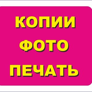Дабл-Ю, ООО