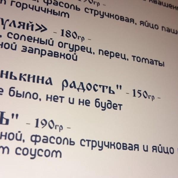 Хорошо, что я не Настя (;