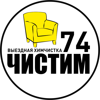 ЧИСТИМ 74