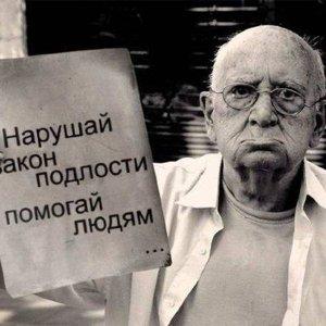 Руслан Чехов