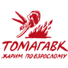Томагавк