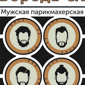 Борода•Ch