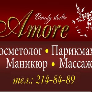AMORE Beauty Studio