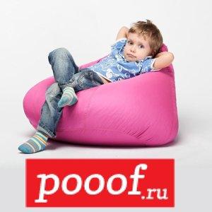 Pooof.ru