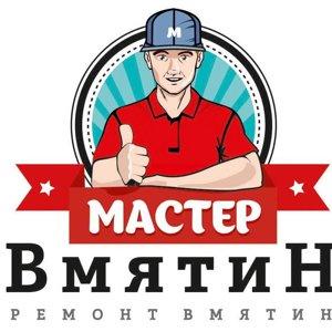 Мастер Вмятин