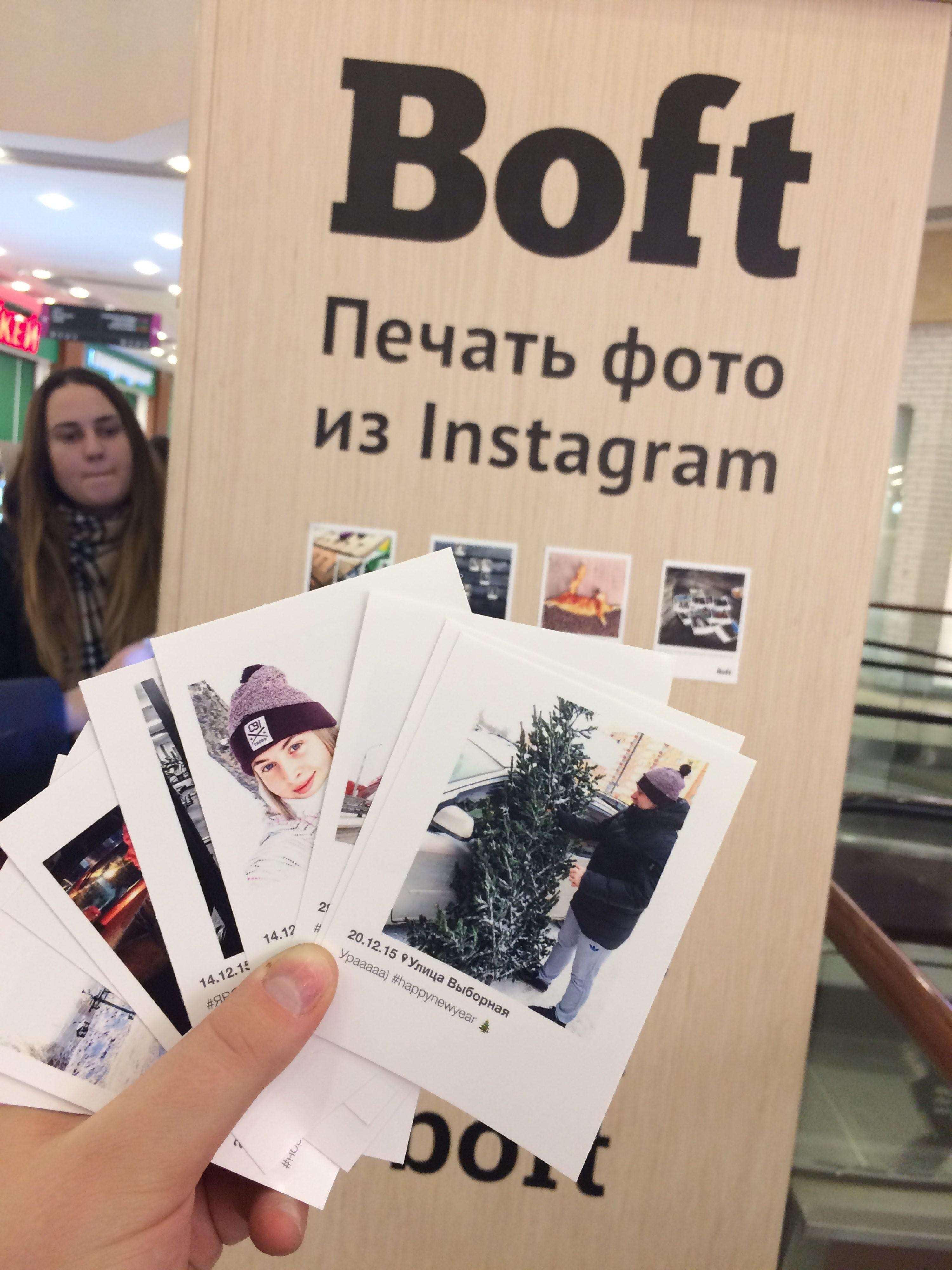 печать картинок в новосибирске фото