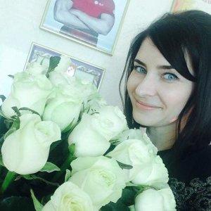 Регина Пунич