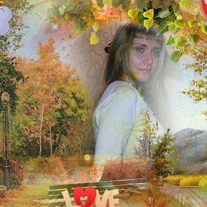 Natalya Logonova