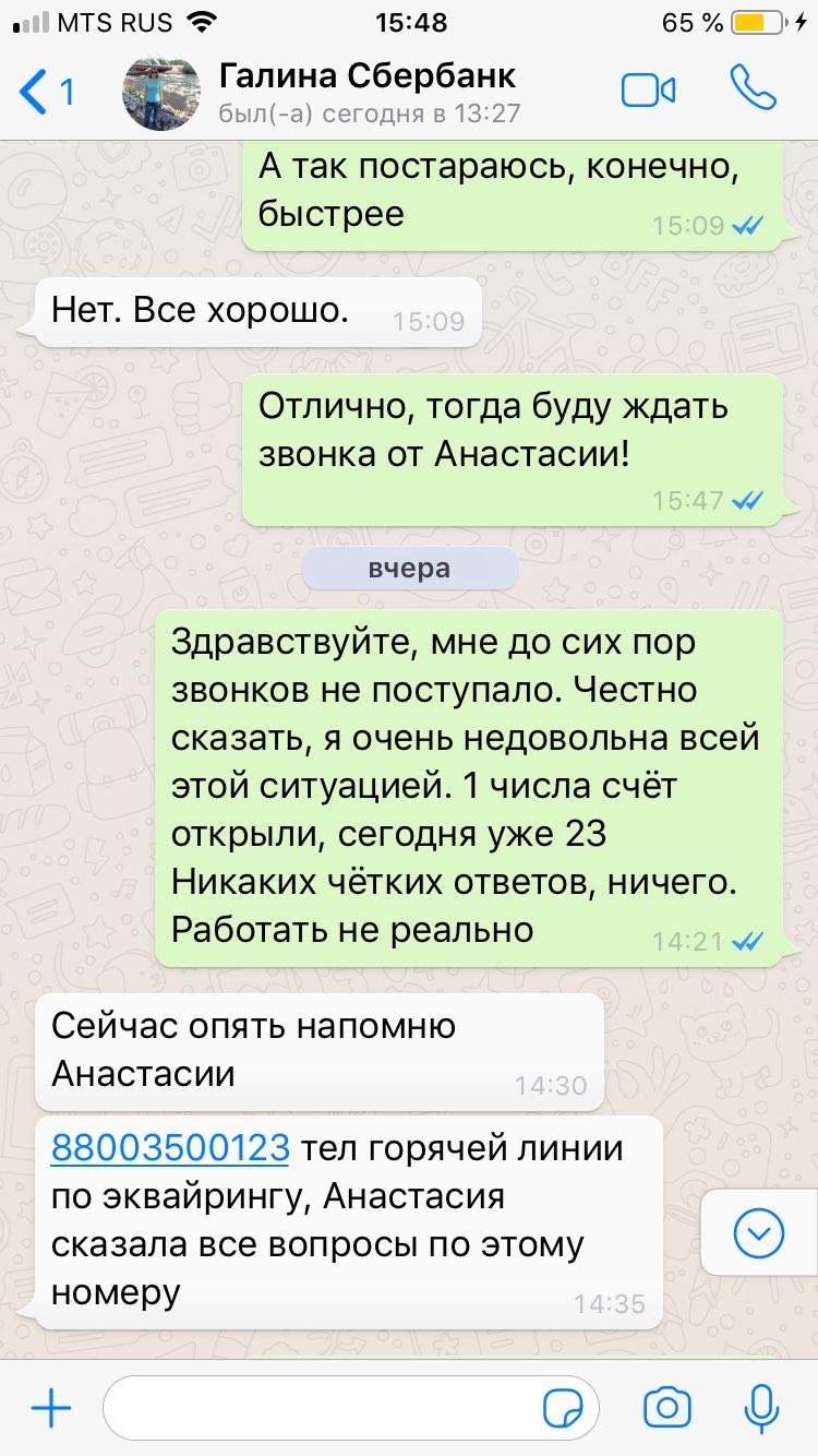 московский кредитный банк в калининграде адрес