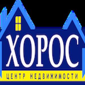 ХОРОС, ООО