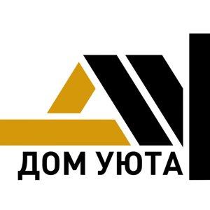 ДОМ-УЮТА