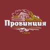 Провинция Солгон