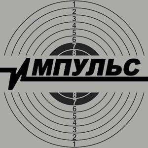 Импульс, ООО