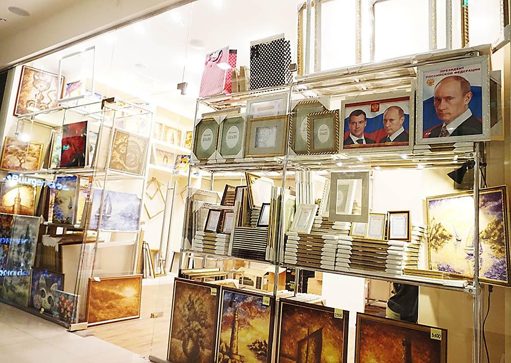 сорта магазины по продаже постеров в москве нарисан разработан для