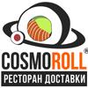 CosmoRoll