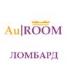 Ломбард Аурум, ООО