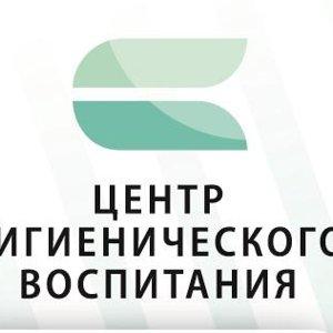 Центр гигиенического воспитания, ООО