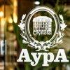 AурА City Hotel