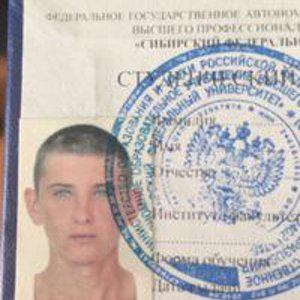 Эльдар Афанасьев