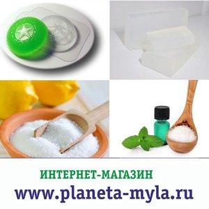 Планета мыла