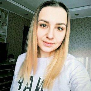 Katerina Erzhanina
