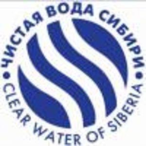 Чистая вода Сибири