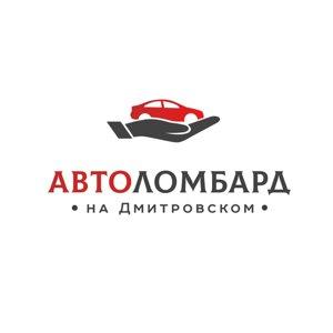 На Дмитровском