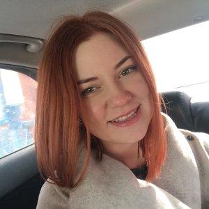 Наталья Юсупова (Василькова)